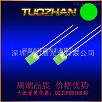 方形LED257雾状绿发普绿发光二极管高亮