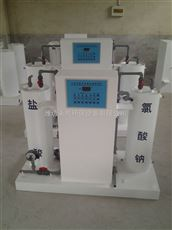 厂家生产热卖基本型二氧化氯发生器欢迎来电