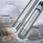 德国WTW Visolid 700IQ悬浮物固体浓度在线测定仪