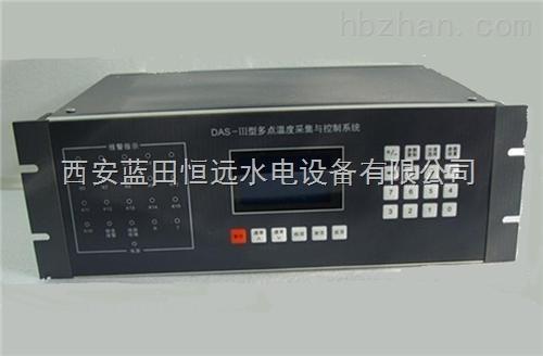 哪里有DAS-I-48智能多点温度巡检仪恒远研发基地