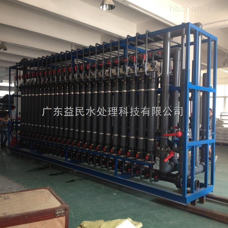 印刷电路板生产废水综合治理及废水回用系统,中水回用处理系统