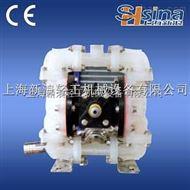 化工輸送泵設備