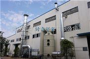 武汉时泰TQ系列(工业废气)UV高效光解净化设备