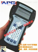 北京智能475Hart手操器