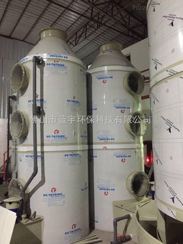 喷淋塔 pp洗涤塔 酸碱废气净化塔 新型环保废气处理塔