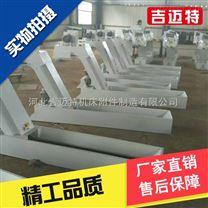 漢川數控銑床排屑機