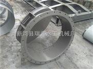 漳州小型铸铁拍门生产厂家拍门 拍门阀门 铸铁圆拍门