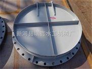 亳州小型铸铁拍门生产厂家拍门 拍门阀门 铸铁圆拍门