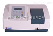 可見分光光度計環氧乙烷檢測專用