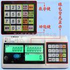 巨天JC-A1-30公斤计数电子桌秤报价