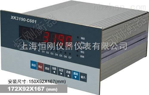 耀华100吨地磅显示器xk3190-c601