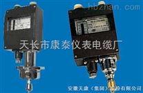 WTZK-50壓力式溫度控製器