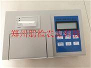 小型台式腐植酸复合肥料总养分氯离子质量分数检测仪