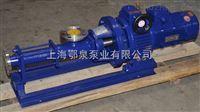 FG不锈钢无级调速螺杆泵