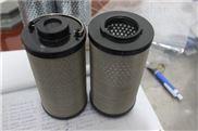 ZNGL01010201润滑油过滤器滤芯