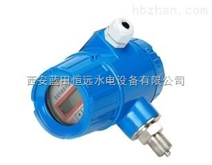 蓝田OEM压阻式传感器MPM482/483智能压力变送器
