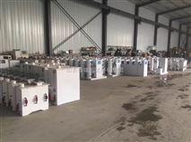 康定养殖污水处理设备弹性填料
