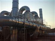 西安海绵保温板产生的废气处理设备优点