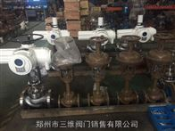 ZAZN不锈钢电动单座调节阀