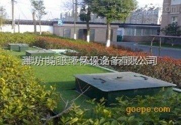 地埋式医疗废水处理设备结构