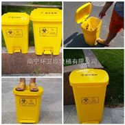 柳州醫療環保垃圾桶
