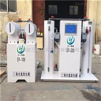 濰坊廠家銷售大型二氧化氯發生器
