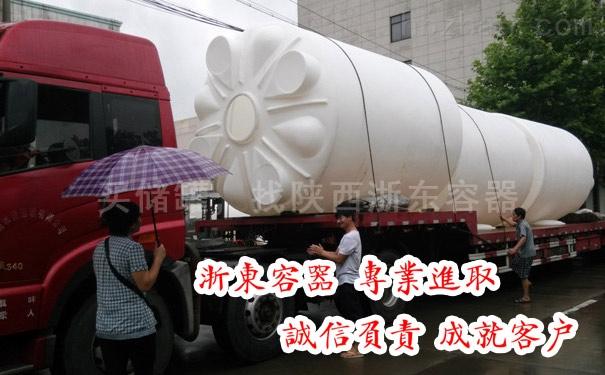 4吨塑料储罐