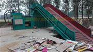 广西成熟技术废纸打包机协力160型纸皮打包机现场