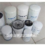沃尔沃油水分离器型号