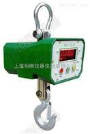 无线钢体带打印吊称,5T电子吊磅秤