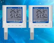 高精度以太網溫濕度變送器可POE供電