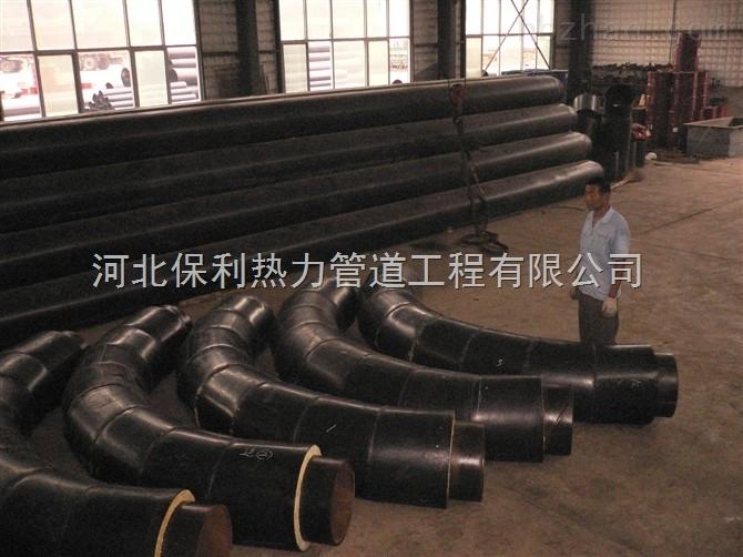 DN400-聚氨酯保温管件供应商