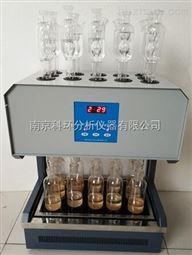 KHC0D-12型标准COD消解装置