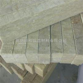 矿渣岩棉条