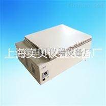 醫用304不鏽鋼電熱恒溫水浴箱WB-1-30恒溫水槽
