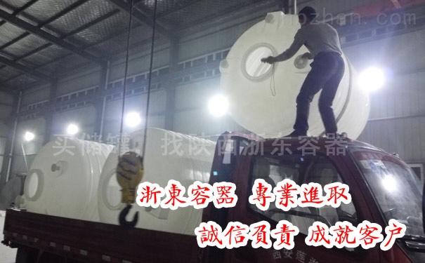 厦门20吨塑料水箱厂家