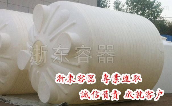 20吨塑料储罐供应
