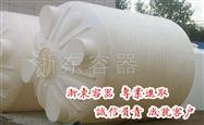 30吨塑料储罐批发