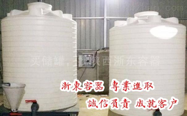 20吨塑料水箱_20吨塑料水箱报价