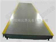 scs蓬莱市80吨打印称重单汽车衡
