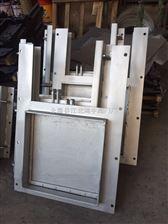 SYZ不銹鋼方閘門|鋼制閘板閥