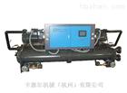 超低温螺杆冷水机组供应