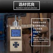 工業二氧化碳檢測儀泵吸式