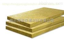 吸音防火岩棉板知名產品-岩棉隔音板到貨及時