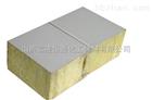 岩棉复合板供应