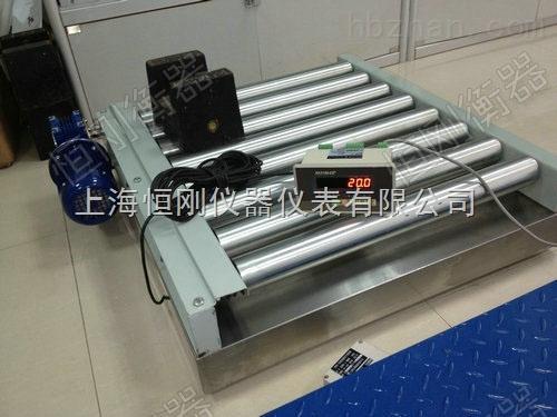 动态在线物流滚筒电子秤 150公斤物品滚筒秤