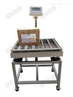 滚筒电子秤快递滚筒输送电子秤 电子滚筒落地台秤