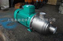 威乐水泵增压泵