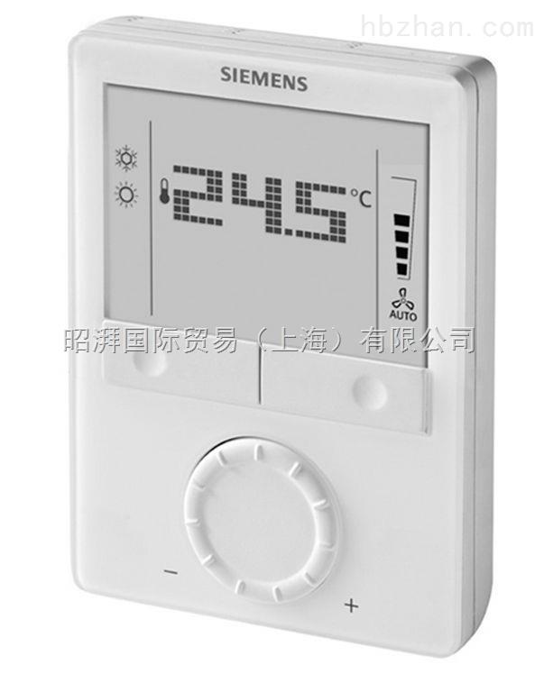 供应自贡西门子RDD100温控器控制器