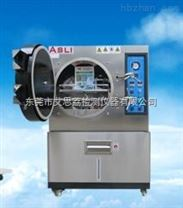 pct高壓加速老化試驗箱價格